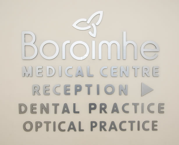 Borimhe Medical Wall plaque 2.jpg